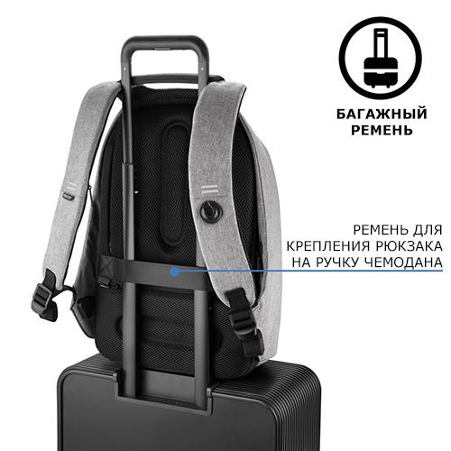 Bobby Pro рюкзак для путешествий